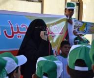 الوقفة التضامنية مع الأسير أبو خضير