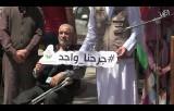 مؤتمر صحفي لإطلاق الحملة الشعبية لمناصرة جرحى فلسطين باللغتين العربية والانجليزية