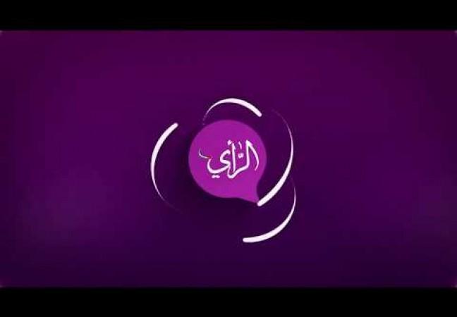 برنامج رأي الناس حول حادث تفجير حاجزين للشرطة في غزة