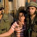 الاعتقالات التي ينفذها الاحتلال