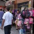 حركة شرائية ضعيفة تشهدها أسواق بيع مستلزمات المدارس