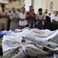 الشهداء الفلسطينيين بسوريا