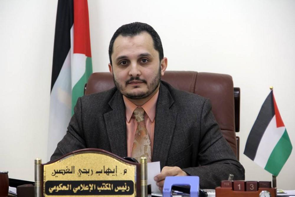 الناطق باسم الحكومة إيهاب الغصين