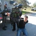 اعتداءات الاحتلال