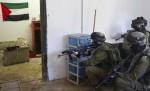 قوات الاحتلال تداهم منزل بالضفة