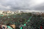 جماهير حماس