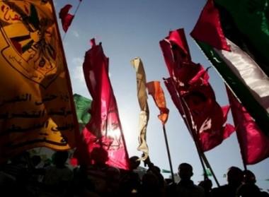 أعلام الفصائل الفلسطينية