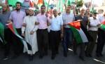 تظاهرة سابقة لفلسطينيي الداخل