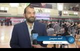 وزارة الشباب والرياضة بغزة تعلن أسماء المستفيدين من قرض الزواج