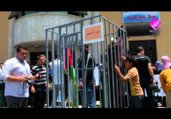 وقفة للمكتب الإعلامي الحكومي تضامناً مع الأسرى الإداريين المضربين عن الطعام