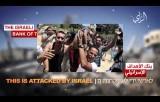 Israel continues its crimes ..