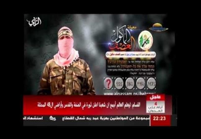خطاب العصف المأكول | أبو عبيدة الناطق باسم كتائب الشهيد عز الدين القسام