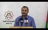مؤتمر لتجمع المؤسسات الخيرية بغزة حول الوضع الإغاثي والعمل الخيري