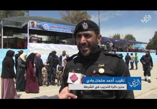 الشرطة بغزة تٌخرج فوجاً جديداً من الضباط وضباط الصف ضمن دورة