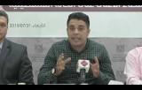 غزة: ندوة حوارية بعنوان