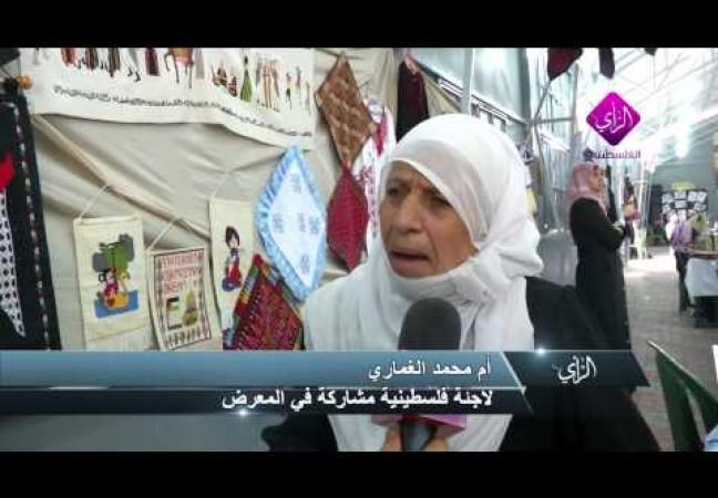تقرير شعبان عدس معرض راجع يا دار 13 5 2014