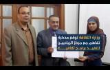 أخبار المؤسسات الحكومية في غزة 27 أبريل حتى 2 مايو 2019