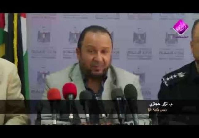 لقاء مع مسؤول ( بلدية غزة)