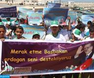 وقفة تضامنية مع تركيا
