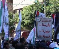 مهرجان جماهيري بماسبة يوم القدس العالمي بغزة اليوم