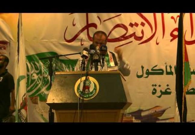 كلمة القيادي في حماس أ.فتحي حماد خلال تكريم الكتلة الإسلامية لشهدائها في معركة العصف المأكول