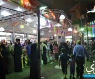 اجواء رمضان في غزة