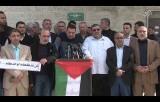 مؤتمر صحفي خطوات الأسرى في سجون الاحتلال وفعاليات إضراب الكرامة 2