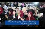 وزارة التنميـة الاجتماعيـة تُخـرّج 480 طالباً من طلـبـة مراكز التدريب المهني