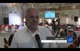 تقرير حول إنطلاق فعاليات عمل لجنة التحصين المجتمعي في قاعة لاروزا  بمدينة غزة