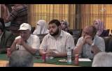 ندورة برلمانية بعنوان مخاطر ورشة البحرين علي القضية الفلسطينية
