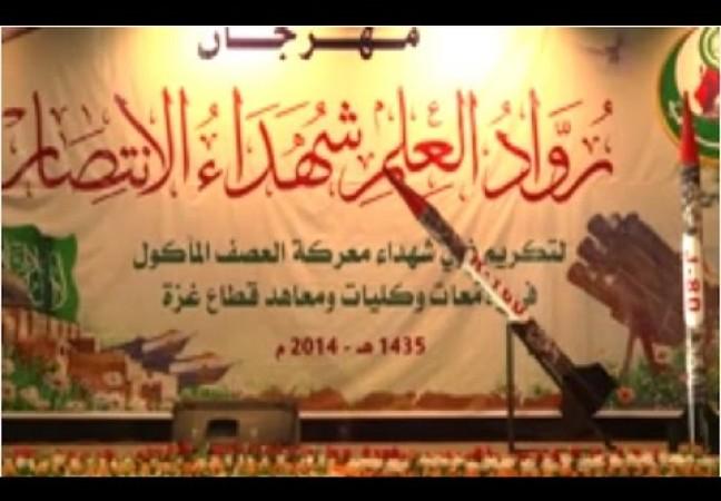 اوبريت الانتصار للكتلة الاسلامية