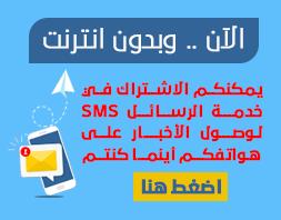 إعلان رسائل بدون انترنت