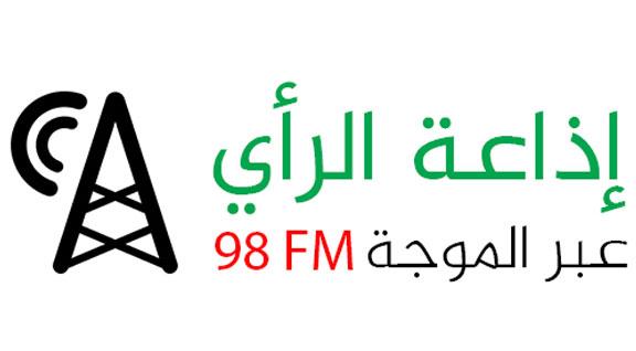 إعلان الإذاعة أذن 1