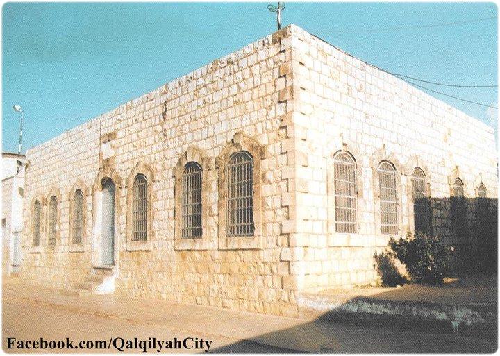 مبنى السرايا العثماني