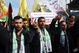 #صور: الكتلة الطلابية بالجامعات الفلسطينية بمدينة غزة تنظم وقفة احتجاجية ضد قرار الإدارة الأميركية الاعتراف بالقدس