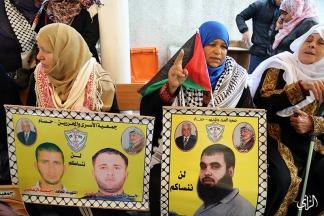 اعتصام أهالي الأسري أمام مقر الصليب الأحمر بغزة - تصوير/ عطية درويش