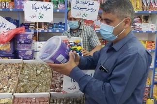 طواقم حماية المستهلك تضبط الأسواق وتتابع الأسعار قبيل عيد الفطر السعيد