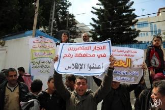 هيئة الحراك الوطني لكسر الحصار تنظم وقفة احتجاجية أمام المندوب السامي لحقوق الإنسان- تصوير/ عطية درويش