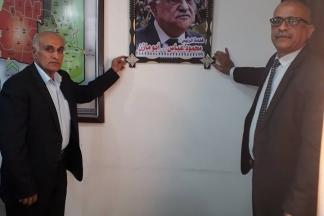 رئيس سلطة الأراضي صائب نظيف يتسلم مهامه بغزة