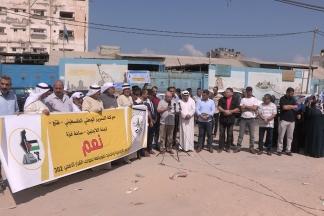 وقفة أمام مركز توزيع التموين بمخيم الشاطئ للمطالبة بتجديد التفويض للأونروا/ تصوير- مدحت حجاج