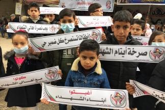 اللجنة الوطنية لأهالي الشهداء تنظم وقفة لأطفال أيتام الشهداء بمدينة غزة احتجاجًا على عدم صرف المخصصات المالية لذويهم